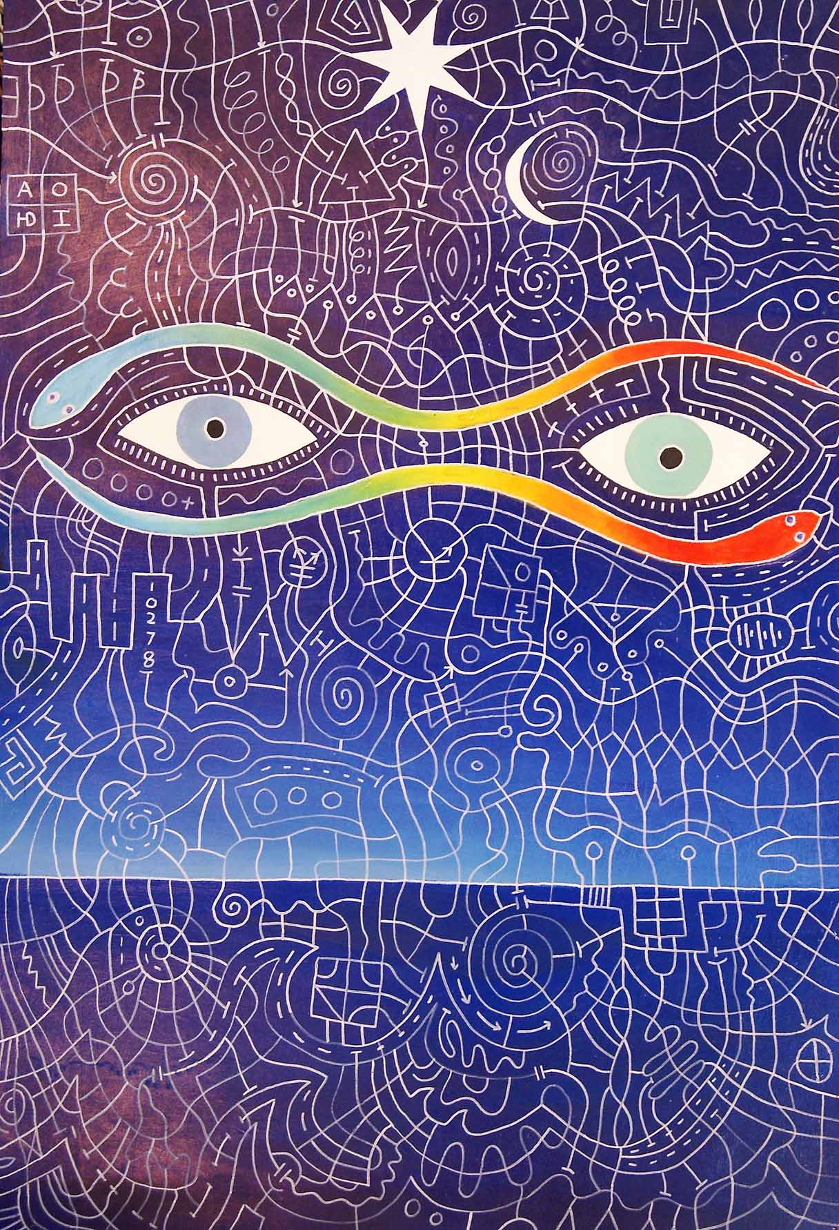 Sky serpents with eyes 2008